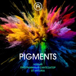 Arturia Pigments (electronic license)