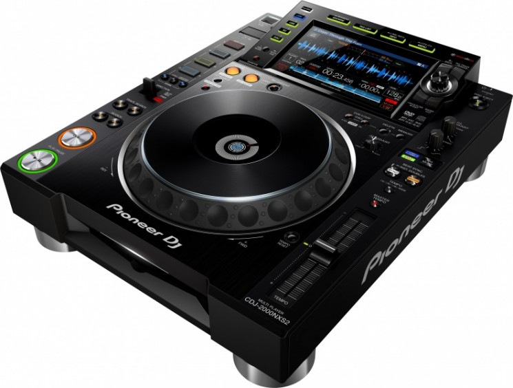Download firmware or software for CDJ-2000